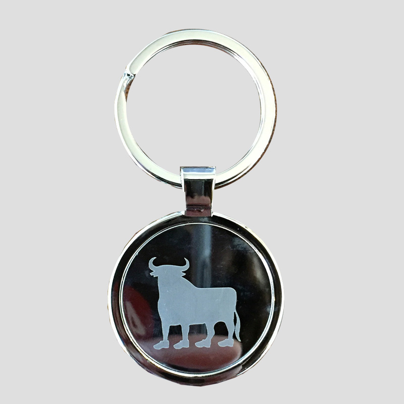 TBR Dream Keychain